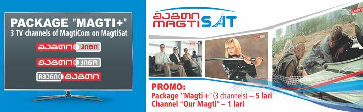 3 New Channels on MagtiSat