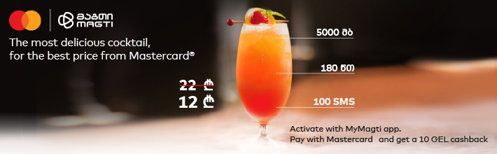 MAGTI'S DELICIOUS COCKTAIL FROM MASTERCARD AT A SP