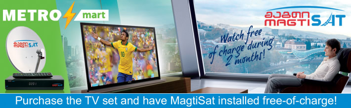Joint promo action of MagtiSat and Metromart